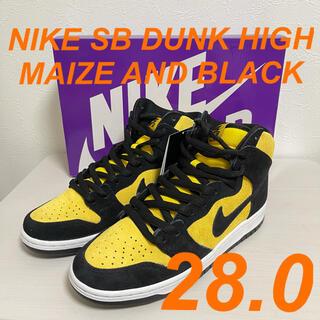 ナイキ(NIKE)の28.0 NIKE SB DUNK HIGH MAIZE AND BLACK(スニーカー)