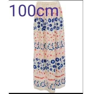 マリクレール(Marie Claire)の期間限定価格!!! マリクレール ラップタオル 100cm(タオル/バス用品)