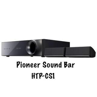 パイオニア(Pioneer)の【展示品】パイオニア HTP-CS1 コンパクトフロントスピーカーシステム(スピーカー)