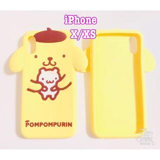 ポムポムプリン(ポムポムプリン)の新品 ☆ ポムポムプリン iPhoneX iPhoneXs ケース(iPhoneケース)