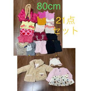 ベビーギャップ(babyGAP)のキッズ服 80cm秋冬 まとめ売り(その他)
