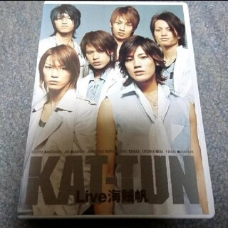 KAT-TUN - 「KAT-TUN Live 海賊帆 DVD」