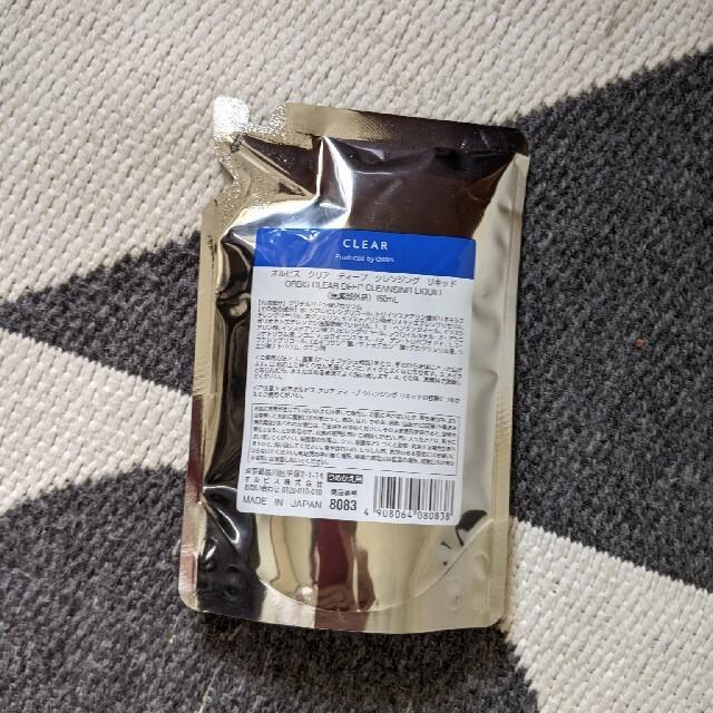ORBIS(オルビス)のオルビスクリアディープクレンジングリキッドつめかえ用 コスメ/美容のスキンケア/基礎化粧品(クレンジング/メイク落とし)の商品写真