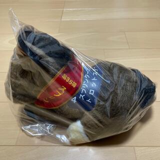 美品 新品同様 トロットスター スプリンターズS アバンティー Sサイズ(ぬいぐるみ)
