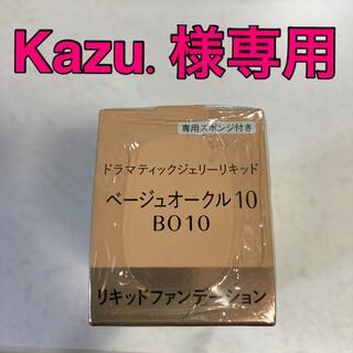 マキアージュ(MAQuillAGE)の103.Kazu.様(ファンデーション)