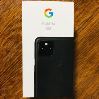 グーグル(Google)のpixel4a 5G(スマートフォン本体)