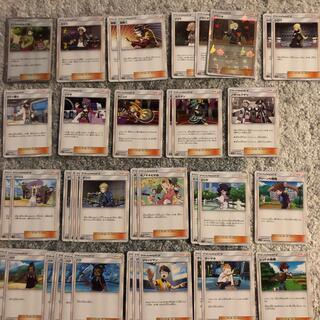 ポケモン(ポケモン)のポケモンカード トレーナーカード まとめ売り エリカのおもてなし溶接工 40枚程(シングルカード)