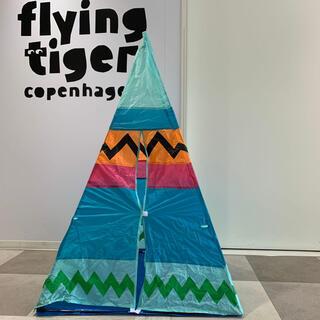 フライングタイガーコペンハーゲン(Flying Tiger Copenhagen)のテント 【ミニサイズ】(テント/タープ)