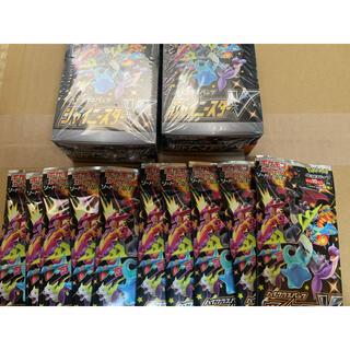 ポケモン(ポケモン)のポケモンカードゲーム シャイニースターV 2BOX +10パック(Box/デッキ/パック)