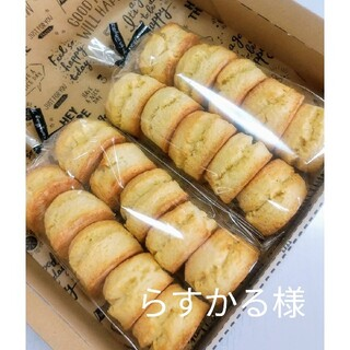 スコーン(菓子/デザート)
