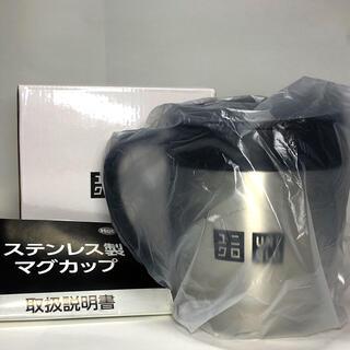 ユニクロ(UNIQLO)のUNIQLO ステンレス製マグカップ(タンブラー)