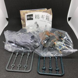 バンダイ(BANDAI)の紡ギ箱 チビト 2体セット グレー、カラー(その他)