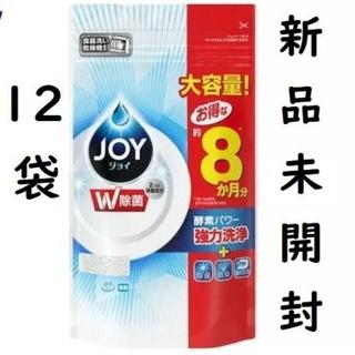 ジョイ 食洗機用洗剤 つめかえ用 特大 930gx12袋セット 新品未開封(洗剤/柔軟剤)