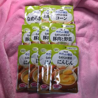 さくりぼん様ご検討専用(レトルト食品)
