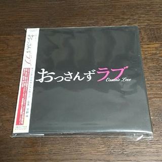テレビ朝日系土曜ナイトドラマ「おっさんずラブ」オリジナル・サウンドトラック(テレビドラマサントラ)