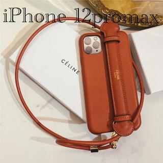 スナイデル(snidel)のiPhone12promaxケース(iPhoneケース)
