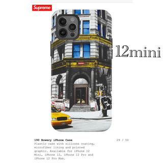 シュプリーム(Supreme)のシュプリームSupreme■21SS iPhone Caseアイフォンケース(iPhoneケース)