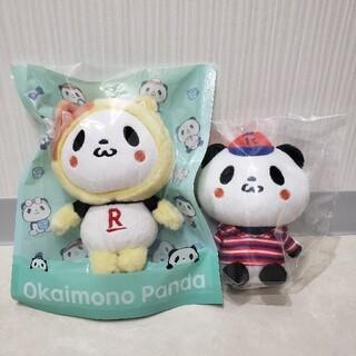 ラクテン(Rakuten)の☆楽天 お買いものパンダ レア 2個セット☆ (キャラクターグッズ)