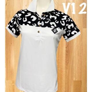 パーリーゲイツ(PEARLY GATES)の美品⛳️V12  ヴィ・トゥエルブ レオパード 半袖ポロシャツ レディース(ウエア)