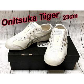 オニツカタイガー(Onitsuka Tiger)の*SALE!Onitsuka Tiger MEXICO 66 SLIP-ON*(スニーカー)