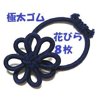 1個特大の極太ヘアゴム フォーマルカラー メドゥプ飾り結び花結び(ヘアゴム/シュシュ)