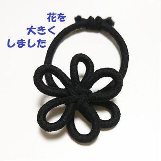 2個極太ヘアゴム<大> フォーマルカラー メドゥプ飾り結び花結び(ヘアゴム/シュシュ)