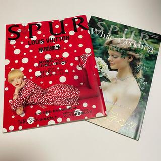 ルイヴィトン(LOUIS VUITTON)のSPUR (シュプール) 2012年 09月号 [雑誌] 草間彌生 ルイヴィトン(ファッション)