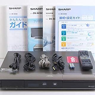 シャープ(SHARP)のシャープ 250GB DVDレコーダー AQUOS DV-AC82(DVDレコーダー)