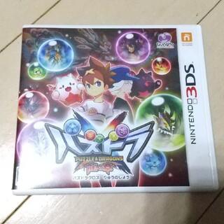 パズドラX 龍の章 3DSソフト(携帯用ゲームソフト)