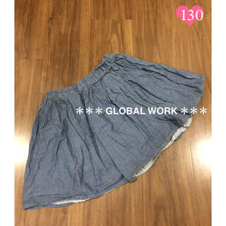 GLOBAL WORK - グローバルワーク GLOBAL WORK デニム スカート XL 130