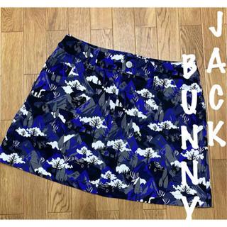 パーリーゲイツ(PEARLY GATES)の美品⛳️ジャックバニー  サファリカモ柄 総柄  パンツ一体型  ゴルフスカート(ウエア)