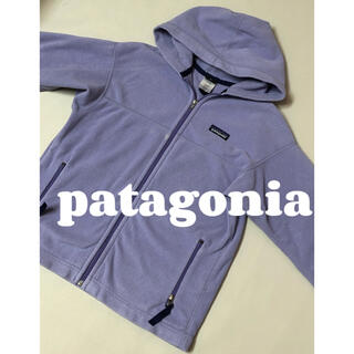パタゴニア(patagonia)のパタゴニア フリース アメリカ製 patagonia(ブルゾン)