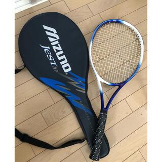 ミズノ(MIZUNO)のテニスラケット☆ミズノ ケース付き(ラケット)