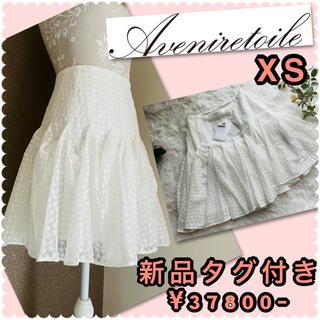 アベニールエトワール(Aveniretoile)の♡新品37800円 アベニールエトワール フラワー刺繍スカート♡(ひざ丈スカート)