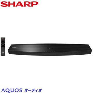 シャープ(SHARP)の【展示品】シャープ サウンドバーAN-SA1 AQUOSオーディオ(スピーカー)