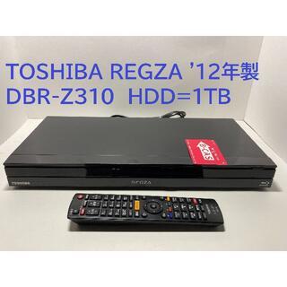 東芝 - 東芝REGZA DBR-Z310 HDD=1TB '12年製ブルーレイレコーダー