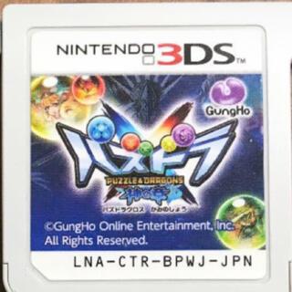 3DS パズドラ(携帯用ゲームソフト)
