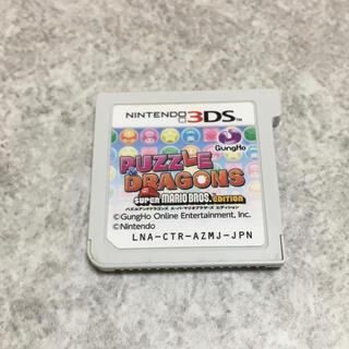 3DS パズドラ スーパーマリオブラザーズエディション ソフトのみ(携帯用ゲームソフト)