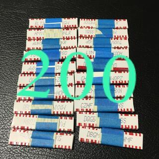 フィリップモリス(Philip Morris)のマルボロパックコード200枚(タバコグッズ)
