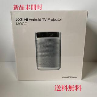 【新品】XGIMI Mogoシリーズ 210ANSIルーメン プロジェクター(プロジェクター)