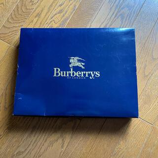 バーバリー(BURBERRY)のBurberryタオルセット(タオル/バス用品)