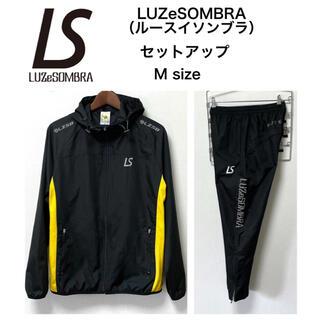 LUZ - LUZ e SOMBRA ルースイソンブラ セットアップ ナイロンジャージ M