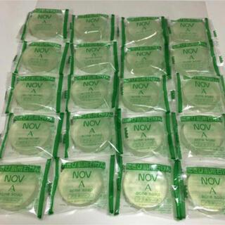 ノブ(NOV)のノブA アクネソープ 10g×20個(ボディソープ/石鹸)