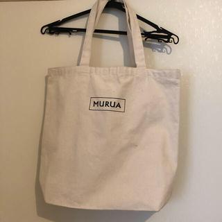 ムルーア(MURUA)のMURUA トートバッグ(トートバッグ)