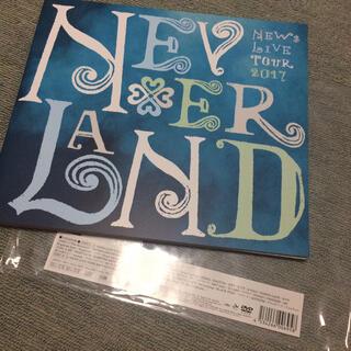 ニュース(NEWS)のNEWS LIVE TOUR 2017 NEVERLAND 初回盤 DVD(アイドル)