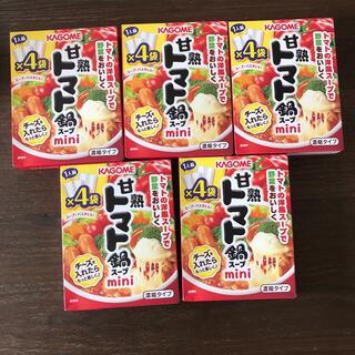 カゴメ(KAGOME)の甘熟トマト鍋スープmini(レトルト食品)