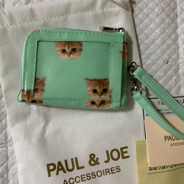 PAUL & JOE(ポールアンドジョー)のポールアンドジョー ヌネット パスケース レディースのファッション小物(パスケース/IDカードホルダー)の商品写真