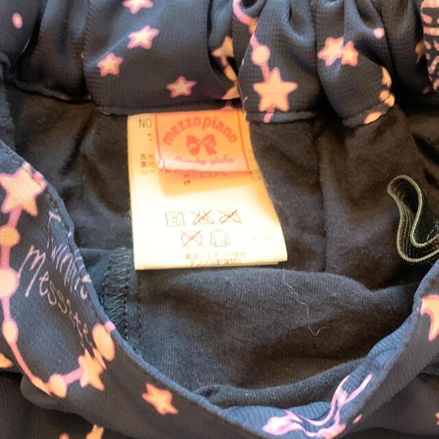 mezzo piano(メゾピアノ)のメゾピアノ セットアップ M(150) 半袖 カットソー キュロット キッズ/ベビー/マタニティのキッズ服女の子用(90cm~)(その他)の商品写真