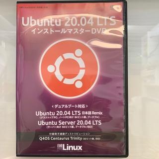 日経Linux付録 インストールDVD