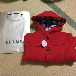 ビームス(BEAMS)の新品☆BEAMS☆コート☆110(コート)